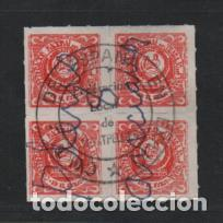 C.N.T. -EN ELMEXILIO- BLOQUE DE 4 Y DENTADO LINEA.- VER FOTO (Sellos - España - Guerra Civil - Viñetas - Usados)