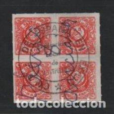 Sellos: C.N.T. -EN ELMEXILIO- BLOQUE DE 4 Y DENTADO LINEA.- VER FOTO. Lote 219374223