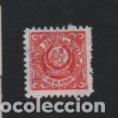 Sellos: C.N.T. -EN ELMEXILIO- DENTADO ,- VER FOTO. Lote 219374447