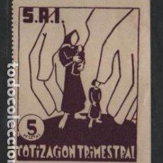 Sellos: VIÑETA,- S.R.I. 5 PTAS. COTIZACION TRIMESTRAL.- VER FOTOS. Lote 219379008