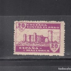 Sellos: MALLORCA. CRUZADA CONTRA EL PARO. 10 CTS.. Lote 219423571