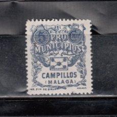 Sellos: CAMPILLOS. PRO-MUNICIPIOS. 5 CTS,. Lote 219425613