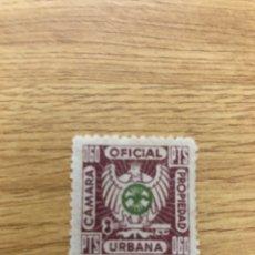 Francobolli: CÁMARA OFICIAL PROPIEDAD URBANA 0,60. Lote 219596425