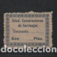 Timbres: SOCIEDAD CONSTRUCTORES DE CARRUAJES,- VER FOTO. Lote 219597605