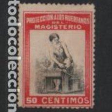 Sellos: PROTECCION A LOS HUERFANOS DE MAGISTERIO, 50 CTS,- VER FOTO. Lote 219597980