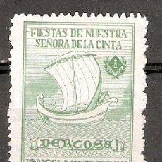 Timbres: ESPAÑA. 1953. VIÑETA. FIESTAS DE NUESTRA SEÑORA DE LA CINTA. SOBRECARGADO.. Lote 219619096