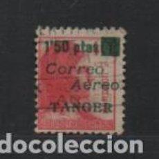 Sellos: TANGER.- 1,50 PTA,-CORREO AEREO TANGER- VER FPOTO. Lote 219649200