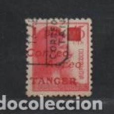 Sellos: TANGER.- 1 PTA, -CORREO AEREO -- VER FPOTO. Lote 219649743