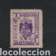 Sellos: GUINEA.- 1 PTA ESPECIAL MOVIL- VER FOTO. Lote 219651025