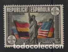 CL ANIVERSARIO DE LA CONSTITUCION DE LOS EE.UU. ED. Nº 764, VER FOTO (Sellos - España - Guerra Civil - Viñetas - Nuevos)