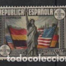 Sellos: CL ANIVERSARIO DE LA CONSTITUCION DE LOS EE.UU. ED. Nº 764, VER FOTO. Lote 219834915