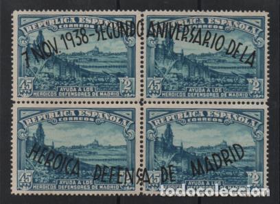 II ANIVERSARIO DE LA DEFENSA DE MADRID, BLOQUE DE 4 ,ED. Nº 790, VER FOTO (Sellos - España - Guerra Civil - Viñetas - Nuevos)