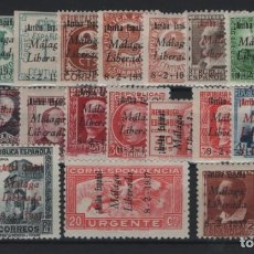 Sellos: R78/ ESPAÑA 1937, EDIFIL 1/24 MH*, MALAGA LIBERADA, ¡ ARRIBA ESPAÑA ! MUY BONITO LOTE. Lote 219852545