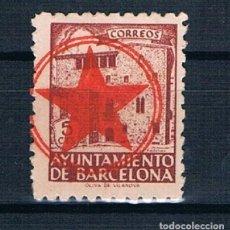 Sellos: BARCELONA PRO VICTIMAS DE GUERRA BANDO REPUBLICANO. Lote 220110545