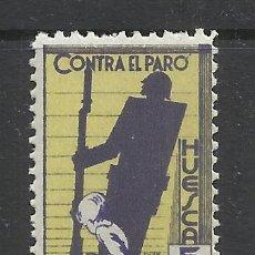 Sellos: HUESCA 1938 NUEVO* 5 CTS CONTRA EL PARO. Lote 278695488
