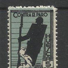 Sellos: HUESCA 1938 NUEVO** 5 CTS CONTRA EL PARO. Lote 278695793