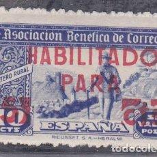 Sellos: ESPAÑA.- ASOCIACIÓN BENÉFICA DE CORREOS Nº 108 NUEVO SIN HUELLA. Lote 278549333