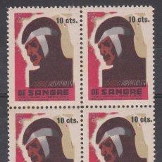 Selos: BLOQUE DE 4 DE HOSPITALES DE SANGRE - CNT FAI. Lote 220387802