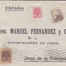 Sellos: CARTA DE AROCHE (HUELVA) A JEREZ FRANQUEO EMERGENCIA RARO. Lote 220595218