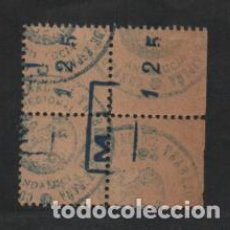 Sellos: ANDALUCIA, C.N.T - M.L. - 1,25 PTAS, BLOQUE DE 4 SELLOS, ALLEPUZ Nº 6, VER FOTO. Lote 220614373