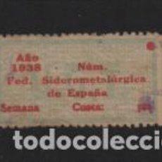 Francobolli: U.G.T. FED. SIDEROMETALURGICO, AÑO 1938. VER FOTO. Lote 220614941