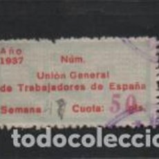 Sellos: U.G.T. 50 PTS. ROJO- -AÑO 1937--. VER FOTO. Lote 220615476