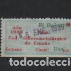 Sellos: U.G.T. 1 PTA,. FED. SIDEROMETALURGICA, AÑO 1938 UTILIZADO PARA 1939,- VER FOTO VER FOTO. Lote 220615570