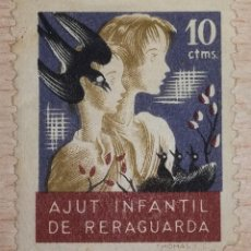 Sellos: SELLO AJUT INFANTIL DE RERAGUARDA, 10 CTMS. Lote 220663843