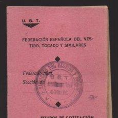 Sellos: VALENCIA-- CARNET DE U.G.T. -- SIN CUOTAS-- VER FOTOS. Lote 220691785