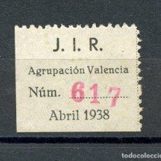 Sellos: ESPAÑA GUERRA CIVIL. VALENCIA. J.I.R. (JUVENTUDES DE IZQUIERDA REPUBLICANA). EDIFIL 1467 RRR.. Lote 119353843