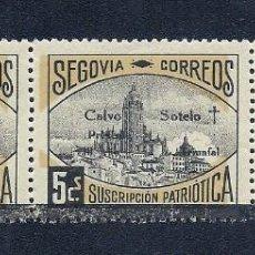 Sellos: C1-61 GUERRA CIVIL SEGOVIA TRIPTICO CON LUTO EN UN SOLO BORDE ABAJO FESOFI Nº 50 SIN FIJASELLOS. Lote 220955296