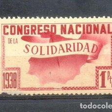 Sellos: GG 2438 GUERRA CIVIL CONGRESO NACIONAL DE SOLIDARIDAD 1938 VALOR 1 PTA. SIN FIJASELLOS Y CON SU GOMA. Lote 220962288