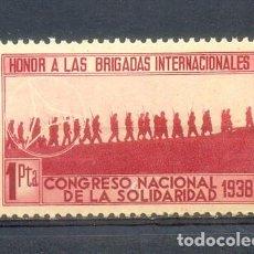 Sellos: GG 2439.GUERRA CIVIL.BRIGADAS INTERNACIONALES.CONGRESO NACIONAL DE SOLIDARIDAD.1938.** 1 PTA.. Lote 220963472