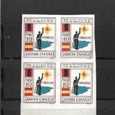 Sellos: CADIZ -LOCAL -BLOQUE DE 4 DE 10 CTMS.- F.E. DE LAS J.O.N.S. ARRIBA ESPAÑA. BORDE DE HOJA SIN DENTAR. Lote 220968458