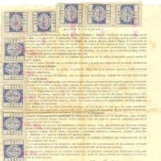 Sellos: CAJA-SUBSIDIO PARA LA VEJEZ Y AHORRO PROFESION-MUSICAL. 10 RARAS VIÑETAS DE 5 PTAS SOBRE DOCUMENTO.. Lote 220973046
