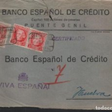 Sellos: PUENTE GENIL-CORDOBA- A HUELVA- FRONTAL- COMERCIAL BANCARIA- VER FOTO. Lote 221096302