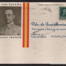 Sellos: PAMPLONA,- CARTA PATRIOTICA PARTICULAR- COMERCIAL- AÑO 1938, VER FOTOS. Lote 221097198