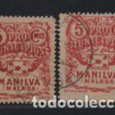 Sellos: MANILVA- MALAGA- PAREJA CON VARIEDAD DE COLOR.- VER FOTO. Lote 221099602