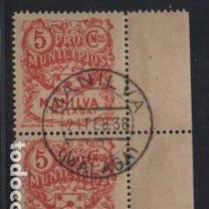 Sellos: MANILVA- MALAGA- PAREJA CON MATASELLO 21 FEBRERO 1938-.- VER FOTO. Lote 221099766