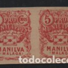 Sellos: MANILVA- MALAGA- PAREJA SIN DENTAR--.- VER FOTO. Lote 221099973