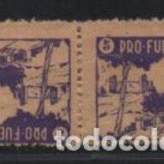 Sellos: FUENGIROLA-MALAGA- PAREJA CAPICUA, --PRO FUENGIROLA- VER FOTO. Lote 221100245