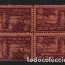 Sellos: RINCON DE LA VICTORIA-MALAGA- BLOQUE DE 4 SELLOS, --PRO RINCON DE LA VICTORIA- VER FOTO. Lote 221100750