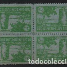 Sellos: RINCON DE LA VICTORIA-MALAGA- BLOQUE DE 4 SELLOS, --PRO RINCON DE LA VICTORIA- VER FOTO. Lote 221100810