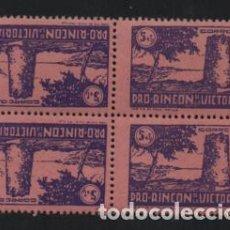 Sellos: RINCON DE LA VICTORIA-MALAGA- BLOQUE DE 4 SELLOS, --PRO RINCON DE LA VICTORIA- VER FOTO. Lote 221100885