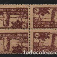 Sellos: RINCON DE LA VICTORIA-MALAGA- BLOQUE DE 4 SELLOS, --PRO RINCON DE LA VICTORIA- VER FOTO. Lote 221100912