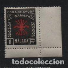 Sellos: MALAGA, 1 PTA, OBRA DE AYUDA AL CAMARADA,- VER FOTO. Lote 221101581