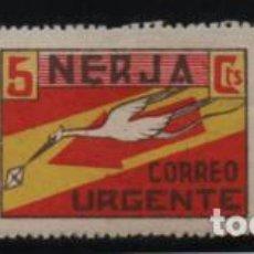 Sellos: NERJA-MALAGA- TIRA CON 3 SELLO -URGENTE- CON COLORES- VER FOTO. Lote 221102006
