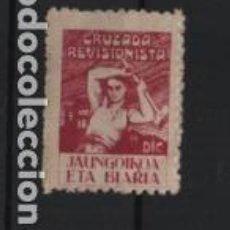 Sellos: JUANGOIKOA ETA BIARIA.- CRUZADA REVISIONISTA.-.- VER FOTO. Lote 221103191