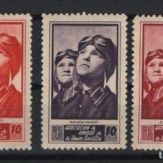Sellos: TV_001/ ESPAÑA, SERIE ASOCIACION AMIGOS UNION SOVIETICA MNH**. Lote 221115305