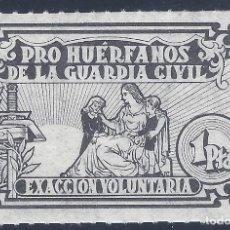 Sellos: PRO HUÉRFANOS DE LA GUARDIA CIVIL. 1 PESETA. MNH **. Lote 221116820